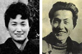 이중섭이 간직했던 야마모토 마사코 여사 사진(왼쪽)과 젊은 날의 이중섭 사진