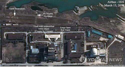 플루토늄 생산 재개…. 미국 과학국제안보연구소(ISIS)가 공개한 북한 영변 핵시설의 5㎿급 원자로 부근의 지난 3월 모습./에어버스 디펜스 앤드 스페이스, ISIS 공동 제공