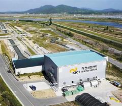 경북 안동의 하천실험센터 사진