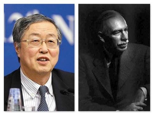 저우샤오촨 인민은행 총재(왼쪽)의 SDR 슈퍼기축통화론은 존 메이나드 케인스(오른쪽)가 제안한 슈퍼 기축통화 방코르를 떠올리게 한다./바이두