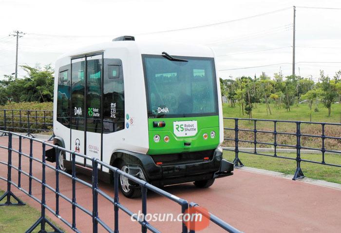 일본 모바일 게임업체인 디엔에이(DeNA)가 지난 1일부터 시험 운행을 시작한 무인(無人) 자율주행차량'로봇셔틀(robot shuttle)'이 2일 일본 지바시의 한 쇼핑몰 공원을 달리고 있다.