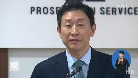 김광삼 변호사가 '스폰서 검사 논란'에 휘말린 김형준 부장검사에 대해 언급했다./KBS 뉴스화면 캡처