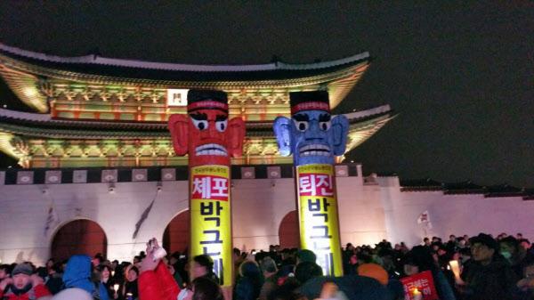 제5차 촛불집회에 참석한 시민들이 박근혜 대통령의 퇴진을 요구했다./이동휘 기자