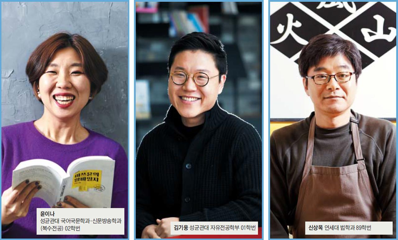 이경호 기자·장은주 객원기자