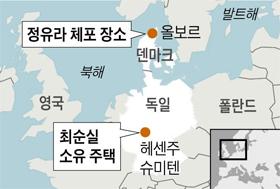 정유라 체포 장소 지도