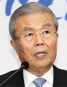 김종인 의원