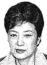 박근혜 대통령