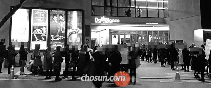 23일 서울 대학로 드림아트센터는 공연이 끝나서도 배우들의 '퇴근길'을 기다리는 팬들로 가득했다. 일명 '대학로 왕자님'으로 불리는 3명의 배우들이 나오는 동선에 맞춰 '구역'별로 줄을 선 모습이다.