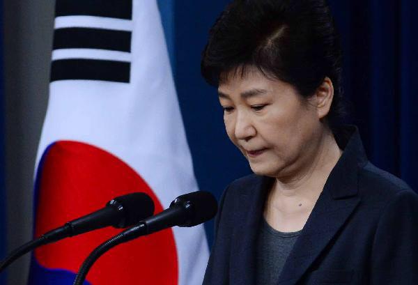 박근혜 전 대통령 /조선DB
