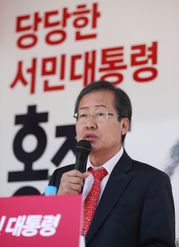 홍준표 자유한국당 대선 후보. /연합뉴스