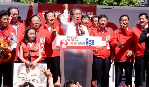홍준표 자유한국당 후보. /뉴시스