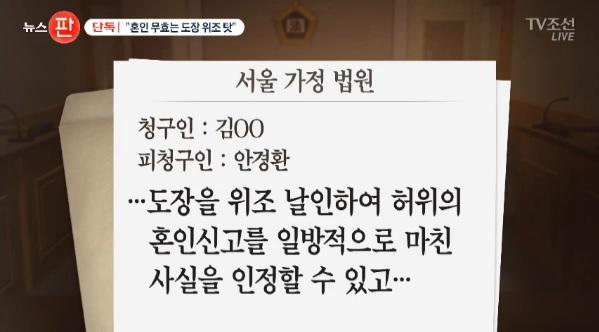 /TV조선 영상 캡처
