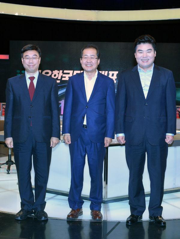 자유한국당 당 대표 후보들. 왼쪽부터 신상진, 홍준표, 원유철 후보.