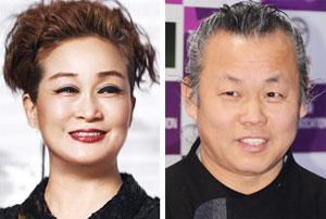 이미경 CJ그룹 부회장과 김기덕 영화감독