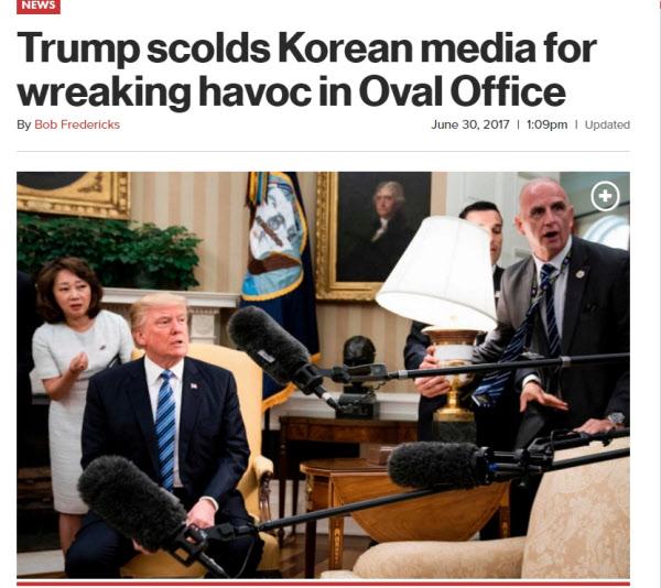 트럼프 대통령은 집무실 테이블 위에 있는 램프가 흔들리자 기자들쪽을 바라보고 있다./뉴욕포스트 화면 캡쳐.