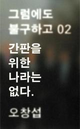 북카페 선정도서