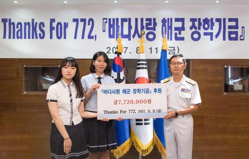 '천안함 배지' 수익금 기부한 여고생 2명. /해군 제공