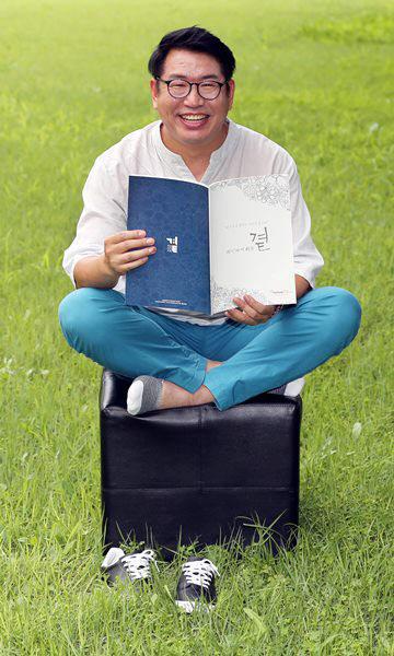 딴지일보 기자, 남성컬럼 전문가, 이번에는 독특한 직장인 힐링 프로그램을 들고 나온 윤용인 노매드 대표. /이진한 기자