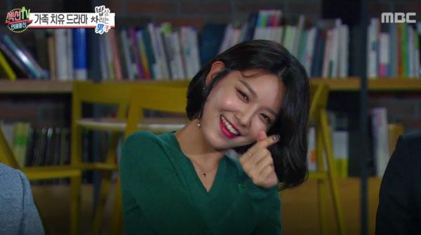 /MBC 캡처