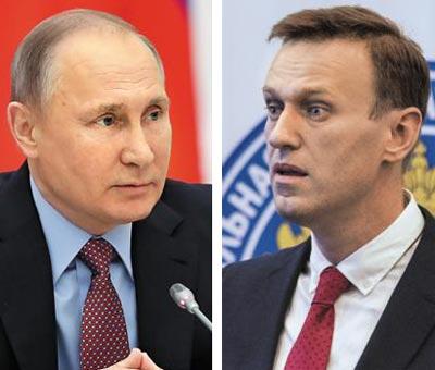 내년 3월 열리는 러시아 대선에서 블라디미르 푸틴(왼쪽) 대통령과'푸틴 저격수'를 자처하는 알렉세이 나발니(오른쪽) 간 대결은 벌어지지 않게 됐다.
