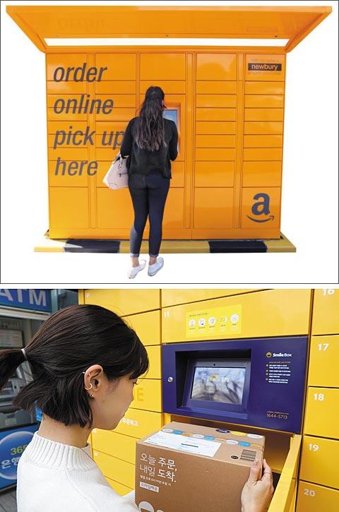 지난 9일 오후 서울 강남구 역삼동 GS25 편의점 앞에 설치된 무인택배함에서 한 여성 고객이 택배 상자를 꺼내고 있다(오른쪽).