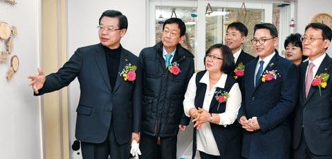 LG복지재단, 용산구에 어린이집 기증