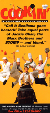 2003년 브로드웨이에서 공연된 '난타'. 미국 제목은 'Cookin'.