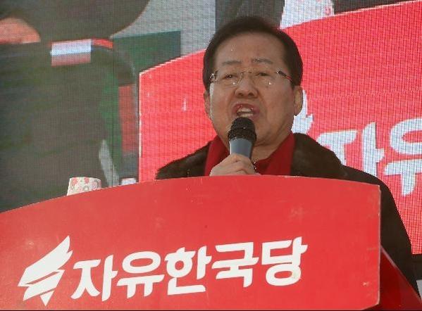 자유한국당 홍준표 대표/조선일보 DB