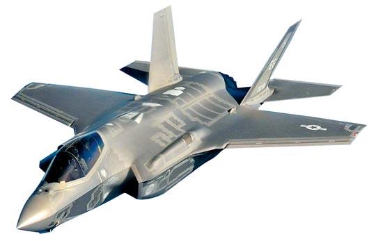 스텔스 전투기 F-35A
