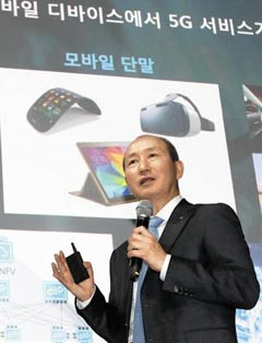 """오성목 KT 사장이 22일 서울 종로구 광화문 KT스퀘어에서 5G(5세대 이동통신) 상용화 전략을 발표하고 있다. 오 사장은""""내년 3월 5G 상용화를 이뤄내겠다""""고 말했다."""