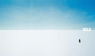 2001년 하라켄야가 제작한 무인양품 포스터. 지평선은 아무 것도 없지만 모든 것이 있는 장소.