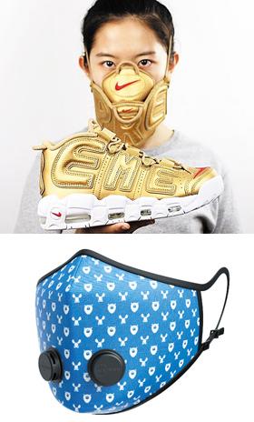 나이키 운동화를 뜯어 마스크로 만든 중국 디자이너 왕지준의 작품. 모델이 들고 있는 것이 재료가 된 신발이다(사진 위). 아래 사진은 스웨덴 회사 에어리넘의 마스크로 가격은 7만~8만원.