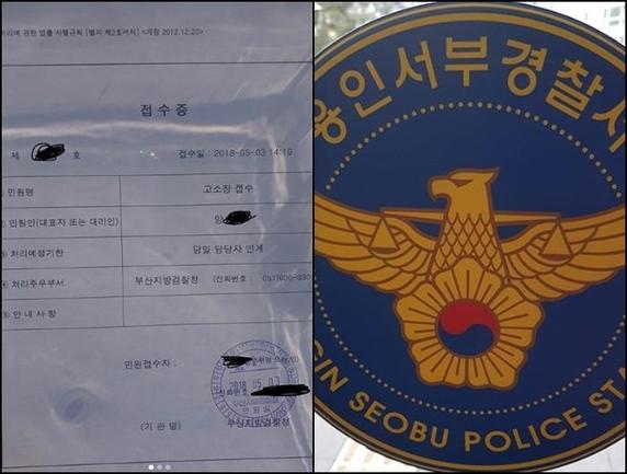 마카롱 매장 손님 B씨의 고발장(왼쪽),  매장 주인 A씨가 경찰서 방문을 인증한 글의 사진 /A씨, B씨 인스타그램 캡처