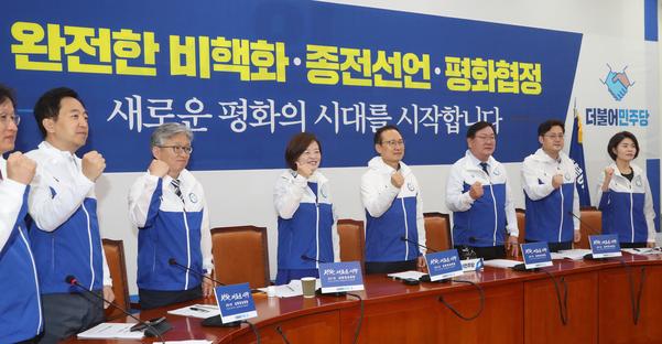 더불어민주당 원내지도부와 당직자들이 5월 31일 오전 국회에서 열린 정책조정회의에서 지방선거 승리 구호를 외치고 있다. /연합뉴스