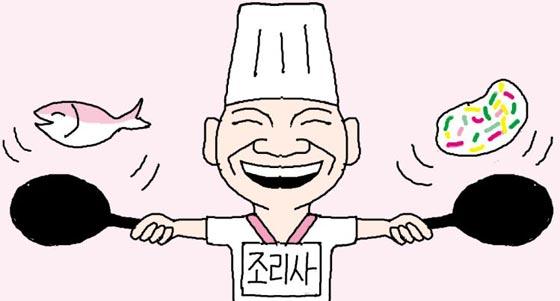 [굿모닝!] 5060의 인생2막 맛있게 요리할래