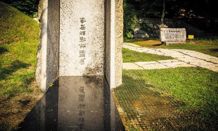 통감 관저에는 을사늑약 당시 주한 일본 공사였던 하야시 곤스케 동상이 서 있었다. 역사연구가 이순우가 2006년 그 좌대를 찾아냈고, 2015년 서울시에서 '기억의 터'를 만들며 거꾸로 세워놓았다. '기억의 터'는 일본군 위안부 역사를 기리는 공간이다.