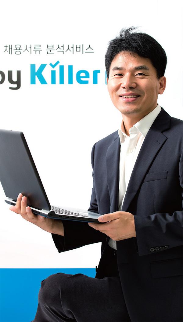 카피킬러 HR를 개발한 무하유 신동호 대표./이신영 영상미디어 기자