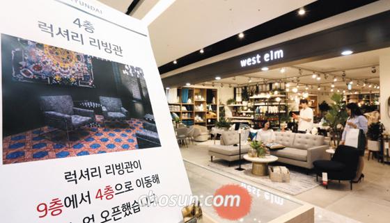2일 서울 강남구의 현대백화점 무역센터점 4층 리빙관의 모습. 이 점포는 재단장을 하면서 리빙관을 여성 패션(5~6층)보다 유동 고객 수가 많은 아래층에 배치했다. 리빙이 여성 패션보다 저층에 배치된 것은 국내 백화점 가운데 무역센터점이 최초다.