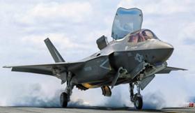 스텔스 전투기 F-35B