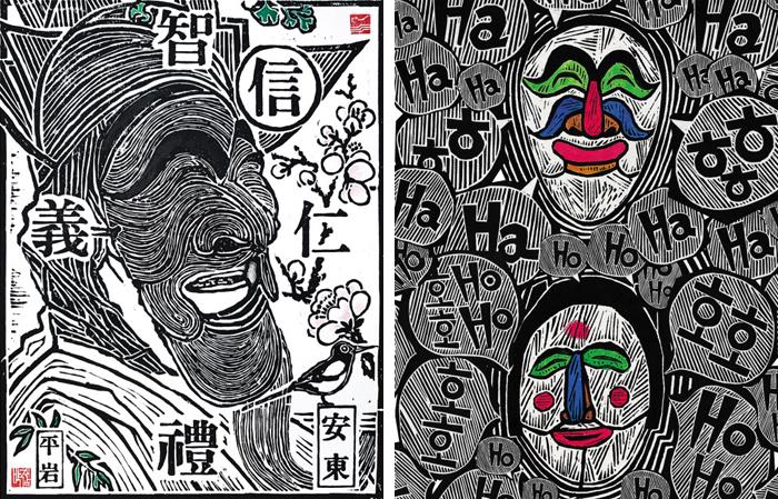 박재갑 서울대 명예교수의 판화 작품 '안동양반'. 오른쪽은 강행복 작가의 '하회탈 양반, 하회탈 부네'.