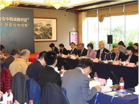 동아시아재단은 중국 판구연구소와 8일 베이징에서 제 4회 한중 전략대화를 함께 열고 북핵 문제와 미중 관계 등을 논의했다. /베이징=오광진 특파원
