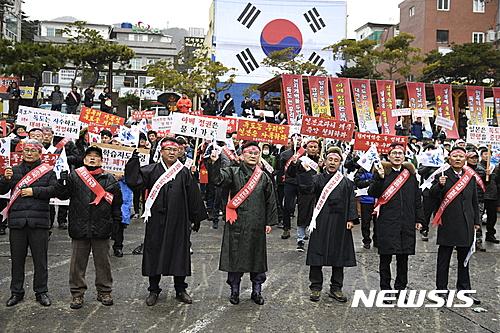 울릉군, 日 다케시마의 날 규탄궐기대회 개최