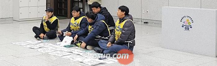 13일 민주노총 비정규직 노조 간부들이 서울 서초동 대검찰청 민원실 로비에서 점거 농성을 벌이고 있다.