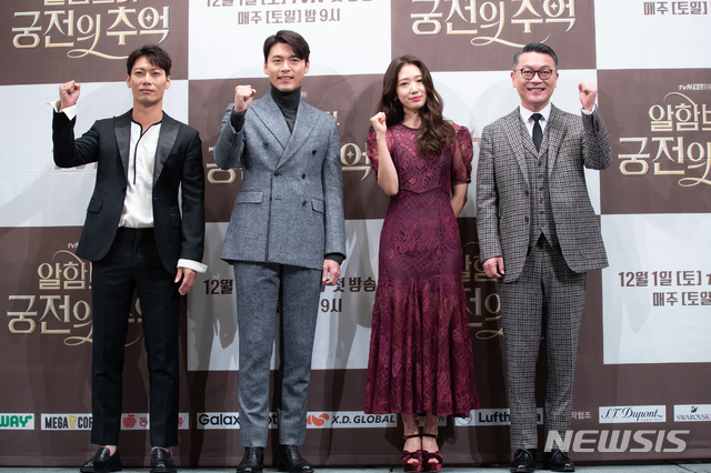 tvN 주말드라마 '알함브라 궁전의 추억'