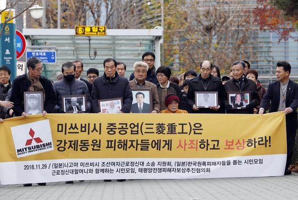 김성주(가운데 아래) 할머니와 시민단체 회원들이 29일 대법원의 선고를 앞두고 미쓰비시중공업의 사죄와 보상을 촉구하며 이동하고 있다. /뉴시스