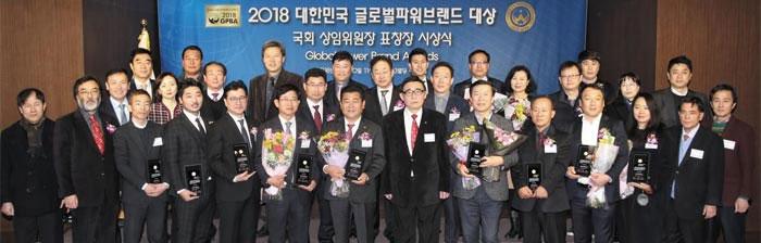 지난 20일 서울 여의도 63빌딩(63스퀘어)에서 열린 '2018 대한민국 글로벌파워브랜드 대상(GPBA)' 시상식에는 18개 수상 기업의 브랜드 관계자들이 참석했다. /한국방송신문연합회 제공