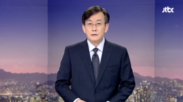 손석희 JTBC 대표이사. /JTBC 캡처