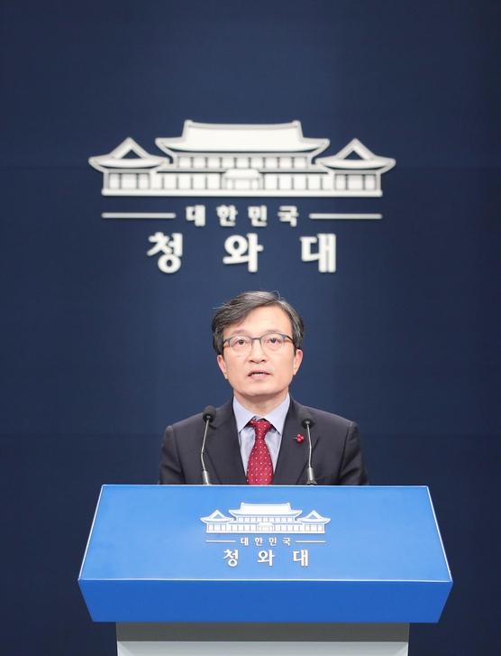 김의겸 청와대 대변인./연합뉴스