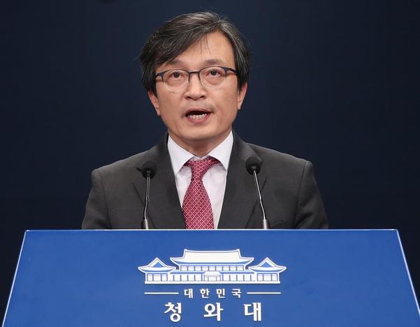 김의겸 청와대 대변인 / 연합뉴스