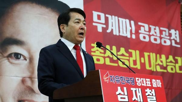 자유한국당 심재철 의원이 지난달 31일 오전 서울 여의도 국회 의원회관 제1세미나실에서 2.27전당대회 당대표 출마 선언을 하고 있다. /뉴시스